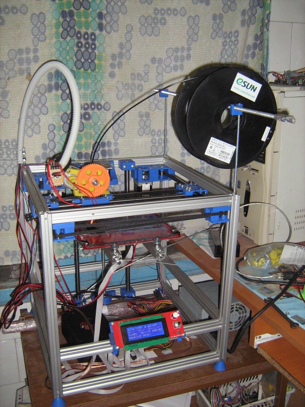 A nyomtató LCD dobozának nyomtatása (távolról)